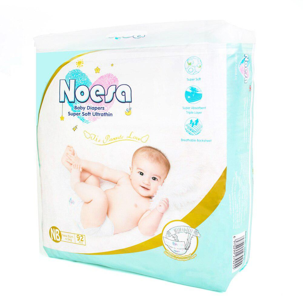 Выбор памперсов для новорожденного: какие подгузники лучше для мальчиков и девочек