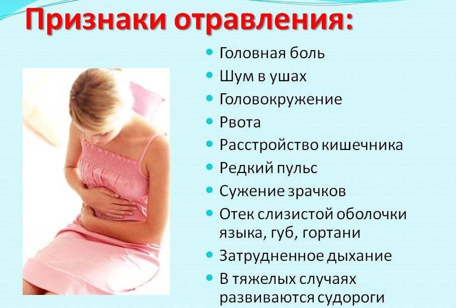 У ребенка болит живот: что делать, причины боли