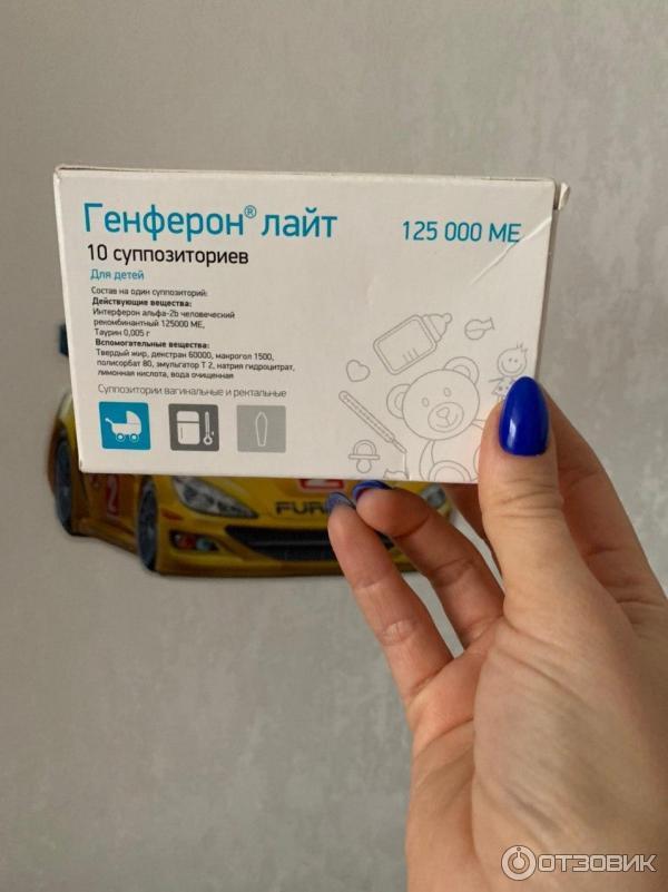 Безопасные и эффективные лекарства от гриппа и простуды для детей
