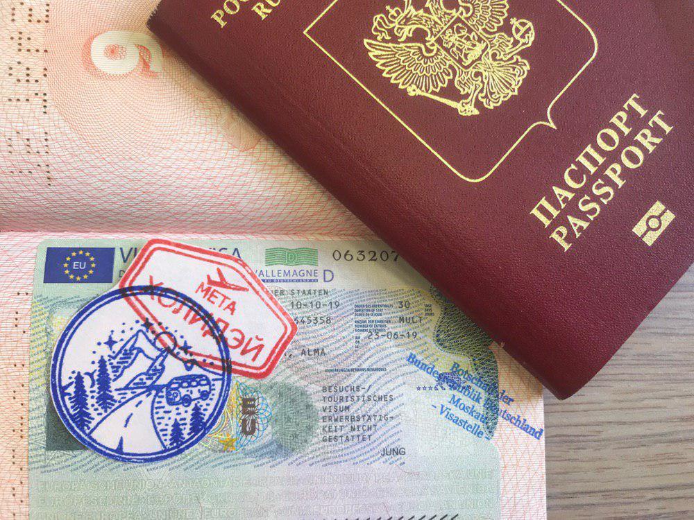 Порядок получения шенгенской визы на детей в 2019 году