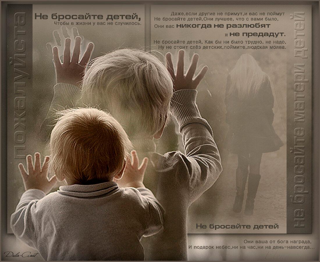 Истории мам: мой малыш меня бьет