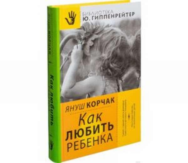 Топ-15 лучших книг по психологии для подростков