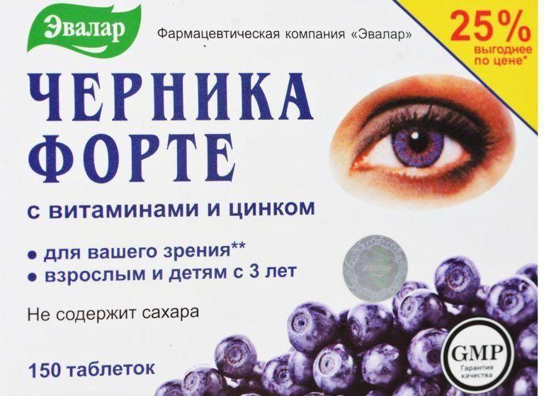 Глазные капли для детей: от аллергии, антисептические, антибактериальные, от конъюнктивита, противовирусные и витаминные капли для детей.