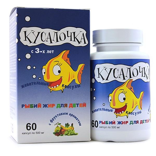"""Рыбий жир для детей в капсулах """"кусалочка"""": отзывы, инструкция по применению"""