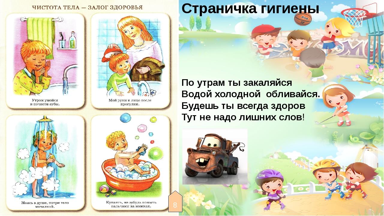 Должностная инструкция врача по гигиене детей и подростков | контент-платформа pandia.ru