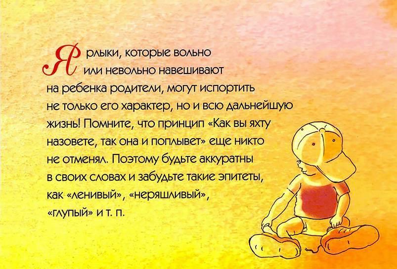7 вопросов, которые нас раздражают (и как на них реагировать)   lisa.ru