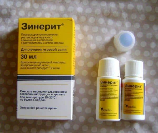От прыщей в аптеке лосьон и гормональные таблетки для подростков