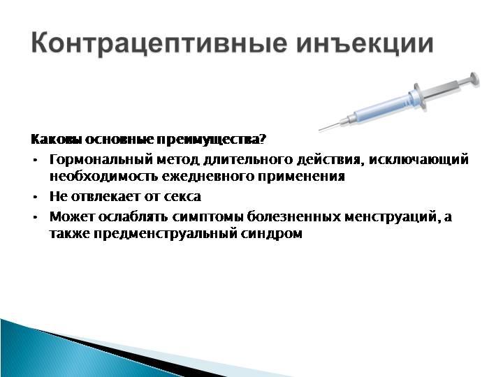 Принцип действия оральных контрацептивов нового поколения с антиандрогенным эффектом, особенности применения