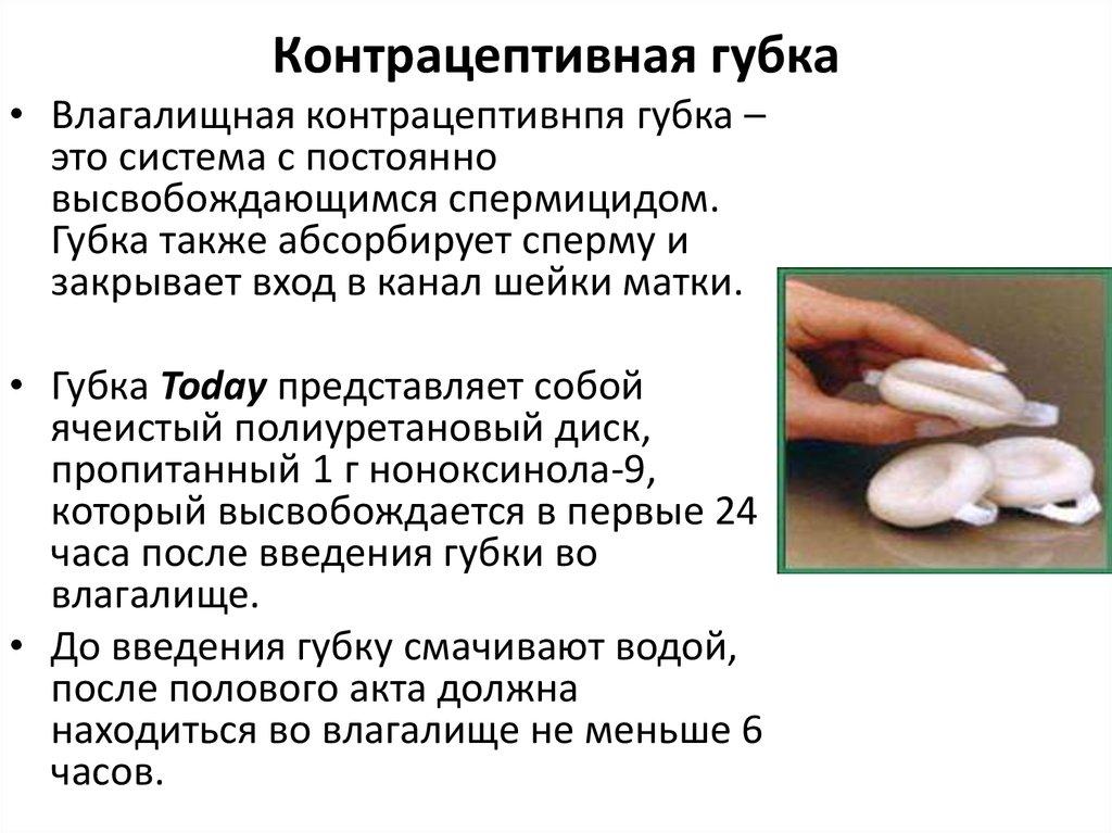 Гормональная контрацепция: классификация контрацептивов, плюсы и минусы противозачаточных гормонов
