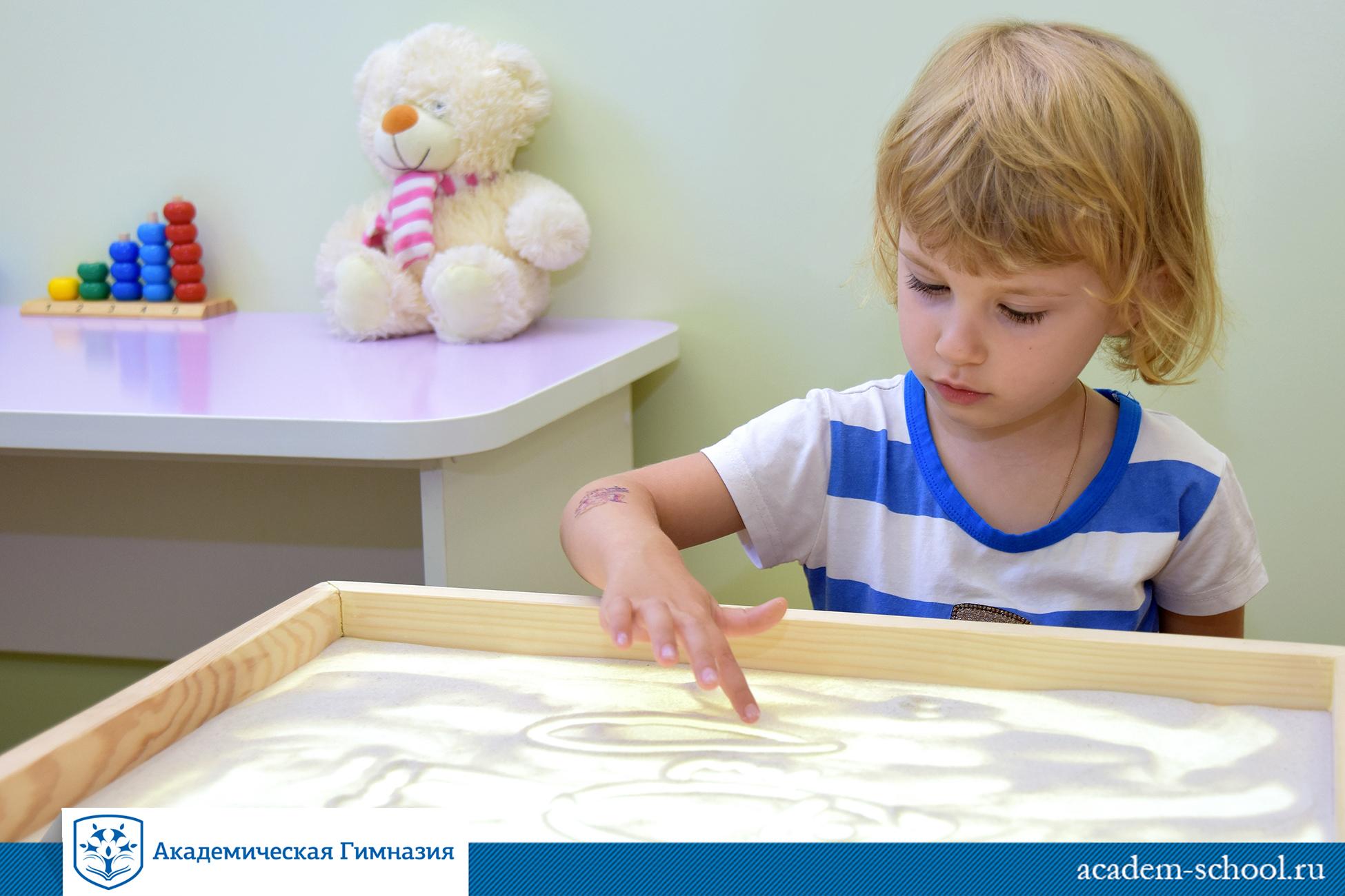 Образовательная программа по песочной терапии «волшебный песок». часть 1. воспитателям детских садов, школьным учителям и педагогам - маам.ру