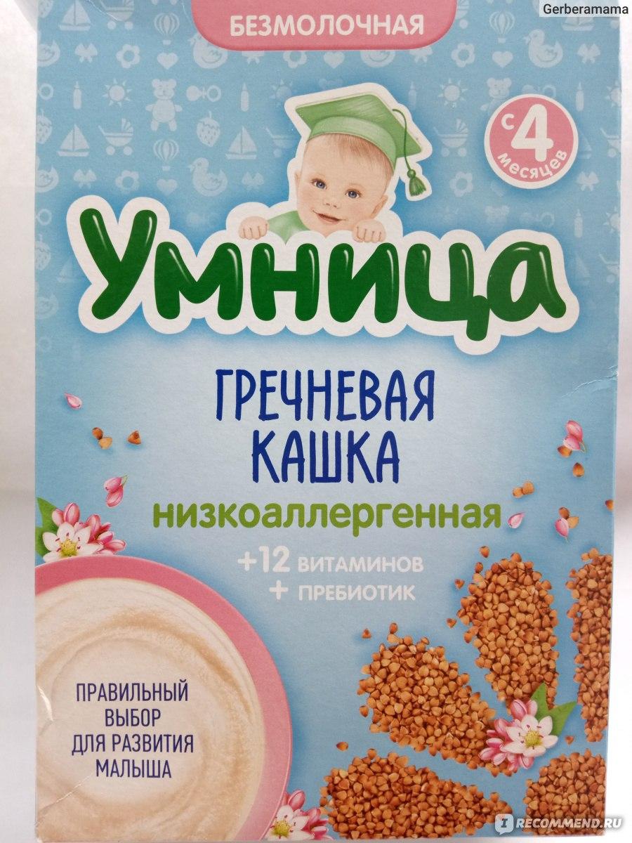 Как приготовить и подать гречневую кашу грудному ребенку