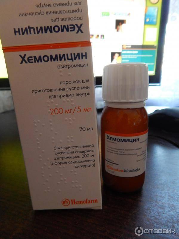 Антибиотики для детей в суспензии список и инструкция по применению