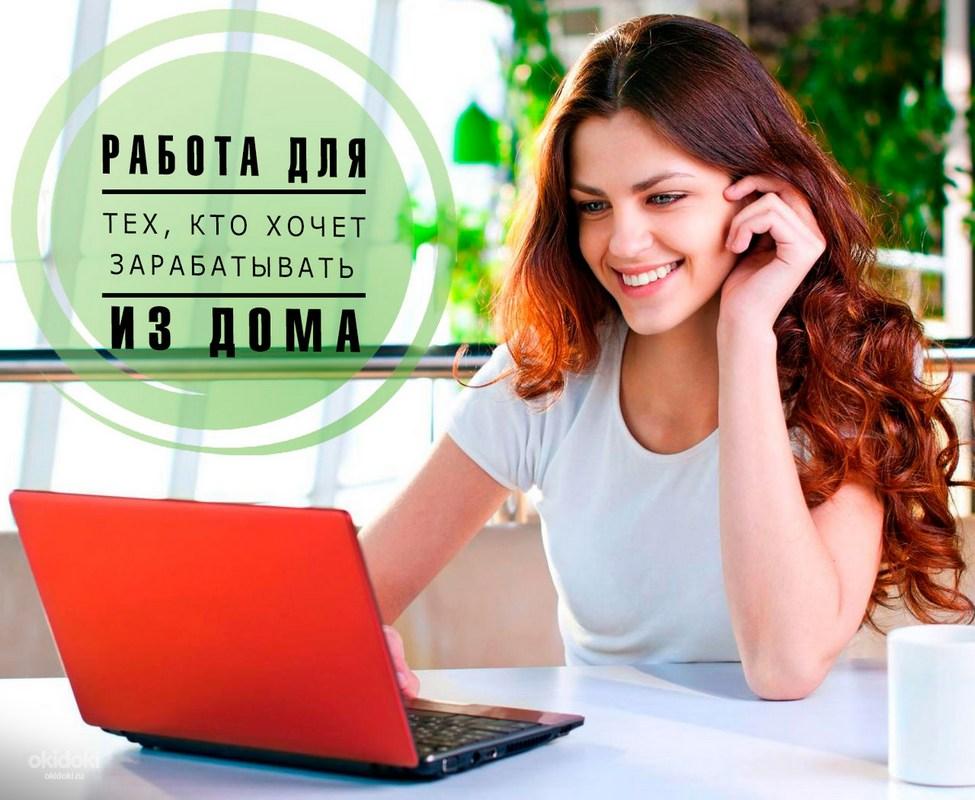 Заработок на написании статей или работа копирайтером в интернете