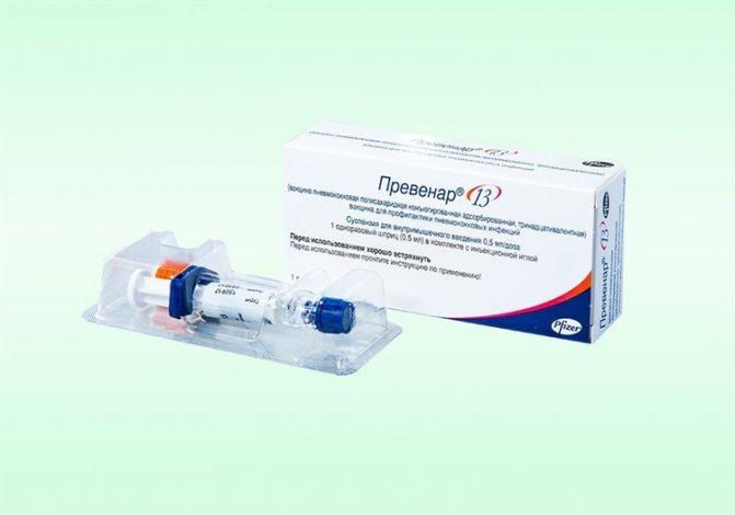 Превенар - высокоэффективное средство для борьбы с пневмококком