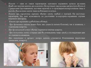Энтерит – симптомы, причины, виды и лечение энтерита