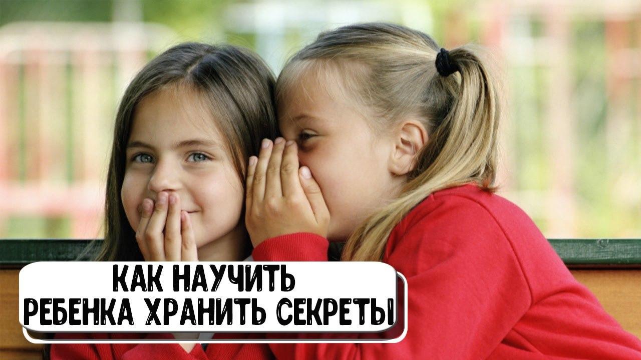 Вред ребенку, если хранить его молочные зубы или волосы