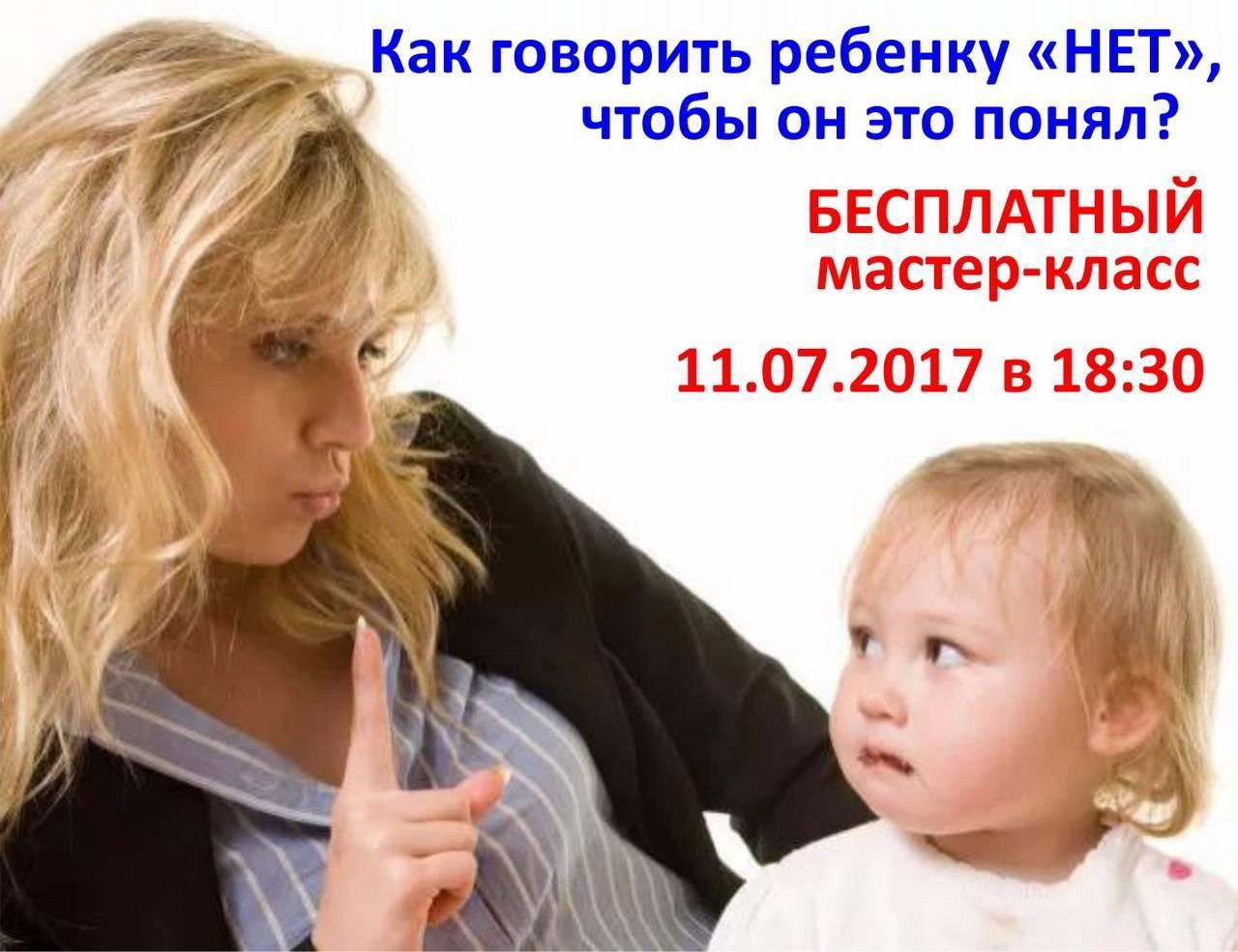Как объяснить ребенку развод: советы детского психолога
