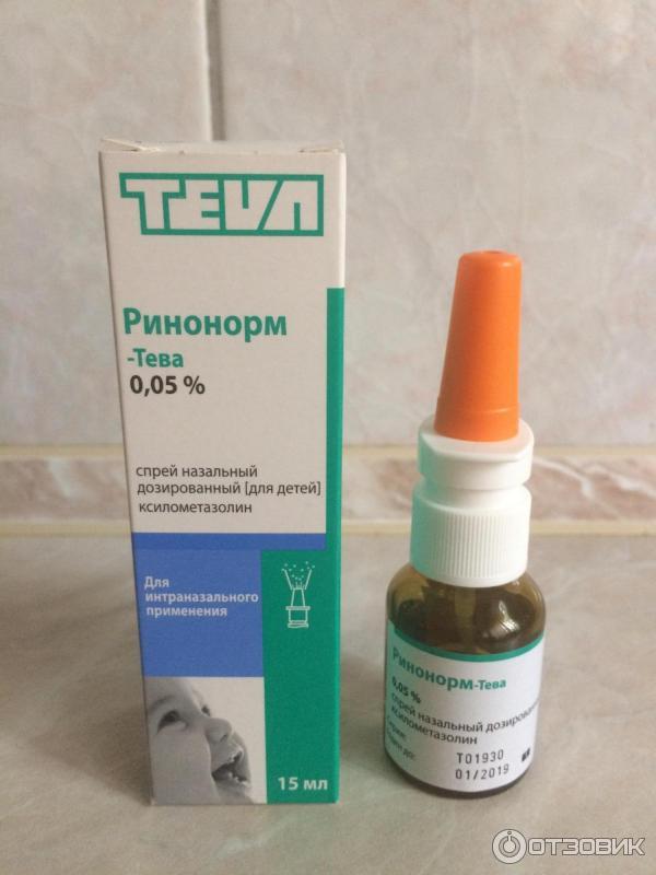 Эффективное средство от насморка для детей: обзор аптечных препаратов / mama66.ru