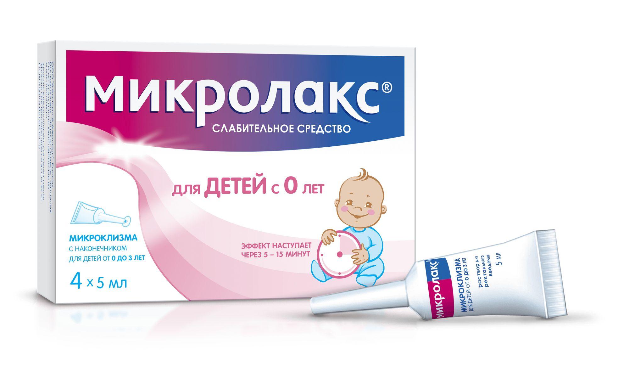 """Микроклизма """"Микролакс"""": инструкция по применению свечей для новорожденных, грудничков и детей старше 3 лет"""