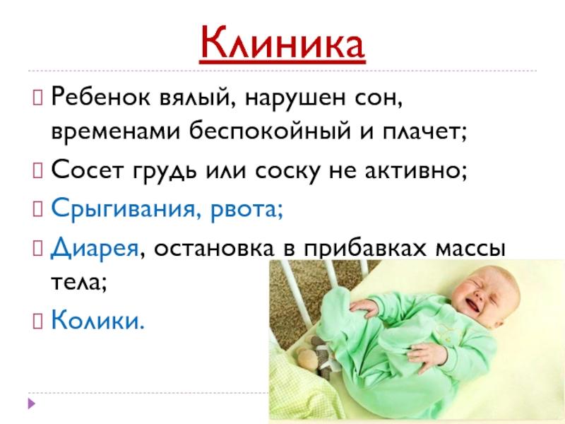 Как бороться с коликами у новорожденных - детские колики у младенцев