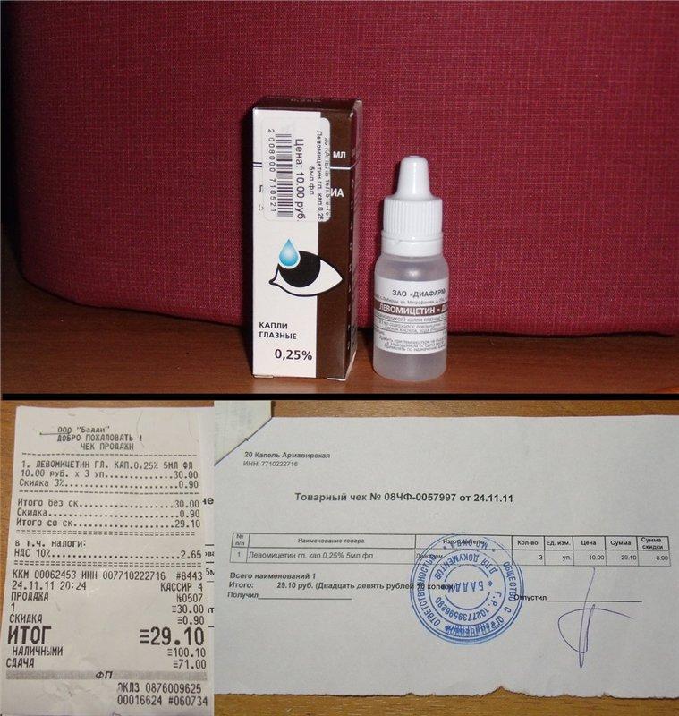 Инструкция по применению левомицитиновых капель в нос и ухо для детей и взрослых