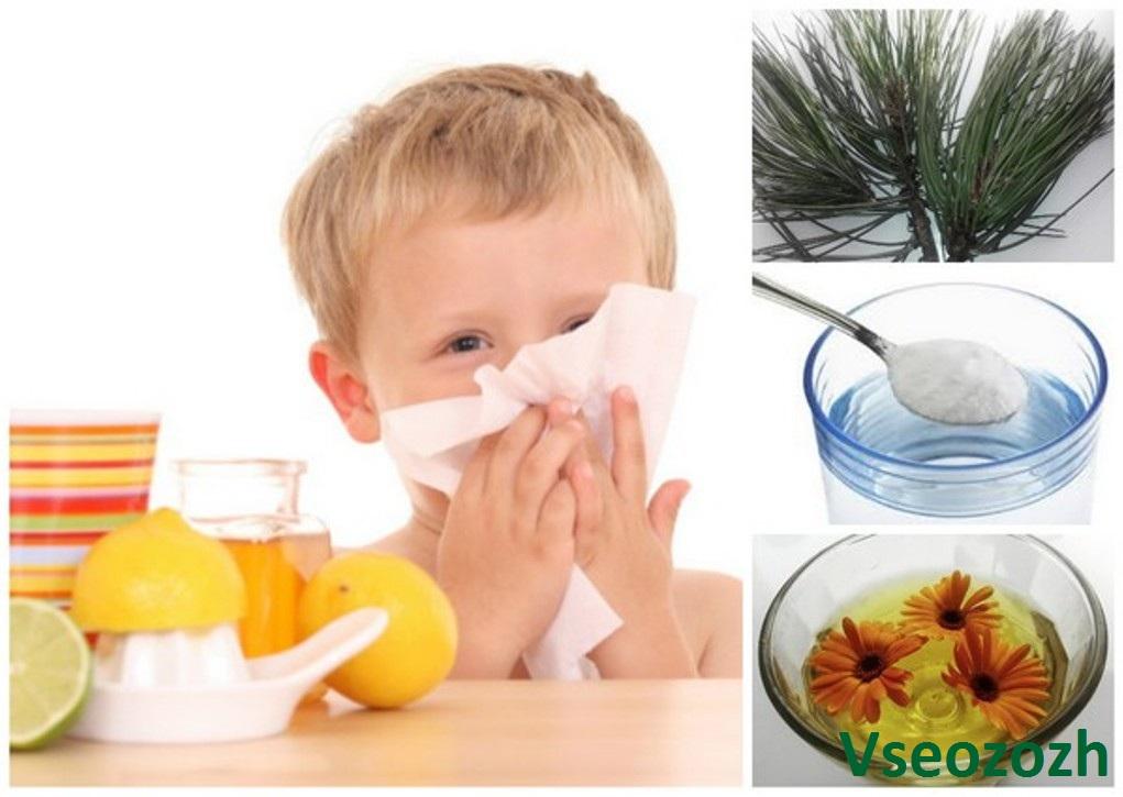 Самые эффективные средства от насморка для детей – народные средства и лекарства