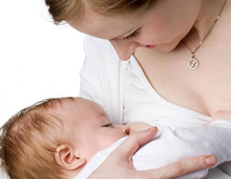 Основные симптомы и способы лечения лактостаза у кормящей матери