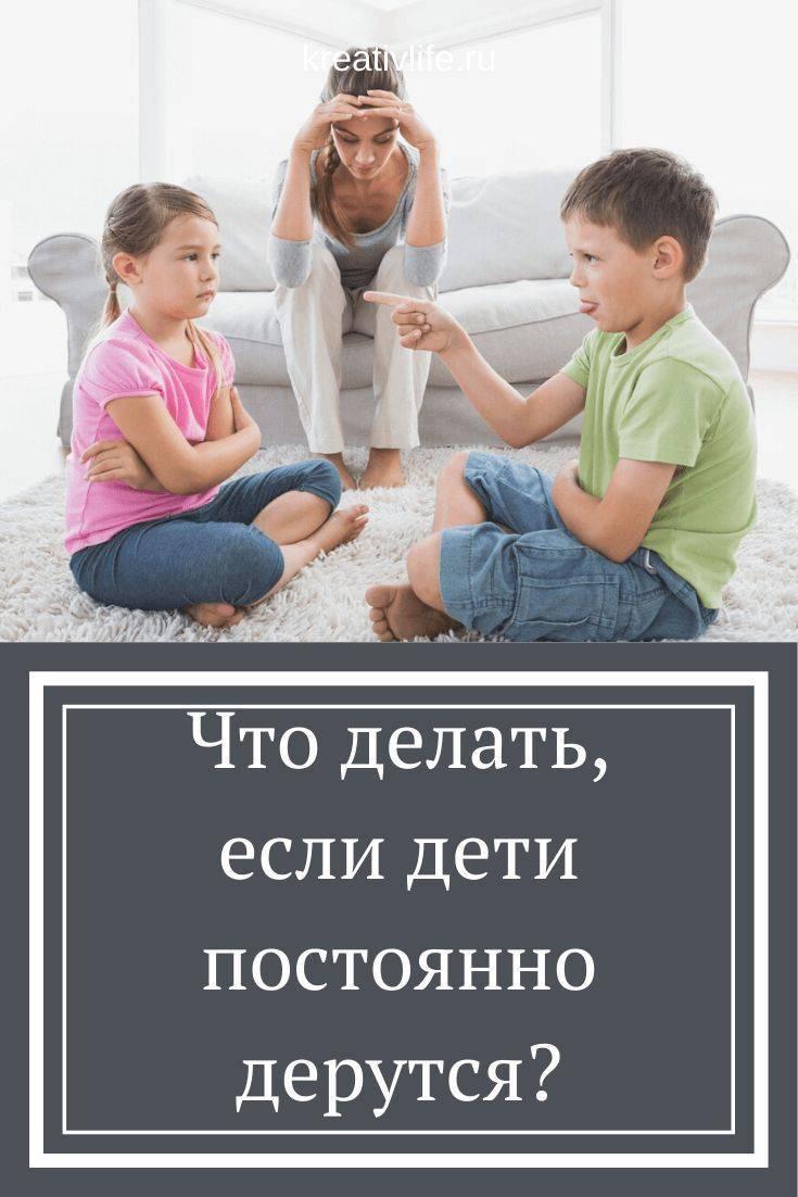 10 золотых правил воспитания детей от психолога