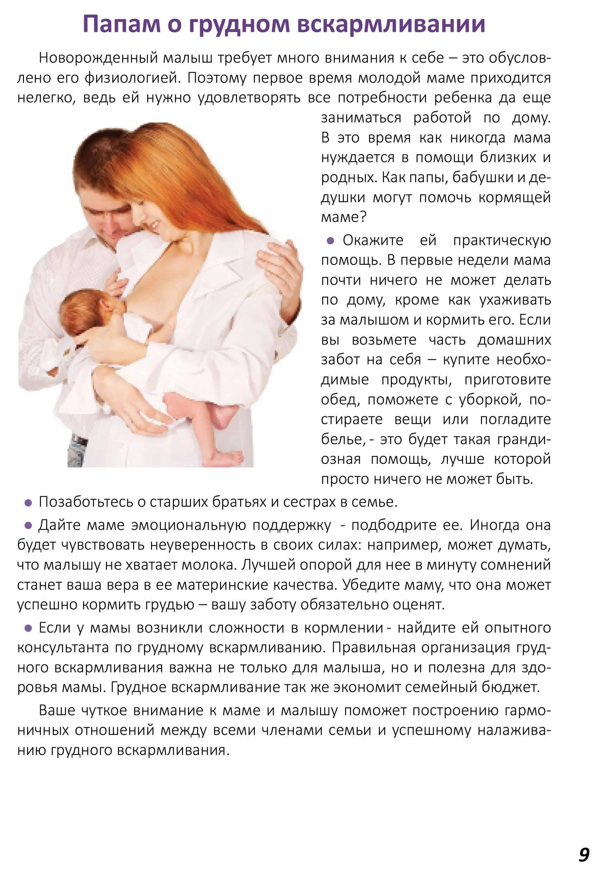 Узнай 23 важных совета по уходу за новорожденным ребенком