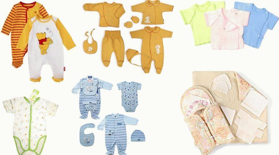 Что нужно новорожденному в первые месяцы жизни