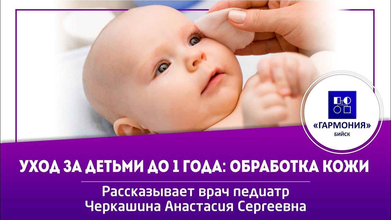 Как ухаживать за новорожденным в течение дня