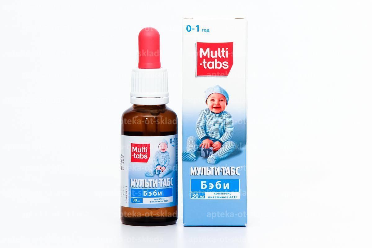 Обзор витаминов для детей мульти-табс: серии «бэби» и «малыш» с инструкциями по применению. мульти-табс бэби — особенности применения и цена