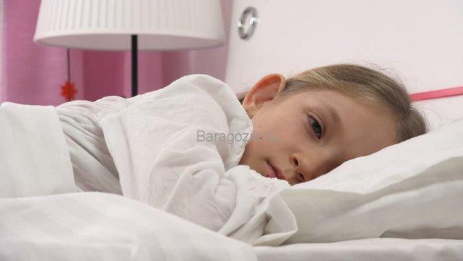 Ребенок закатывает глаза вверх или в сторону, когда засыпает или спит. — teletype