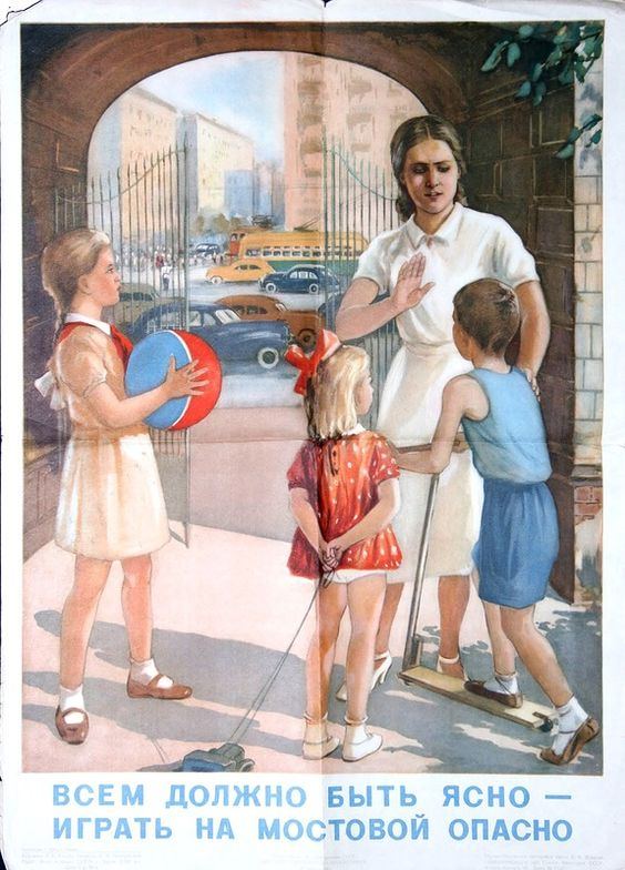Как в советском союзе могли подзаработать дети