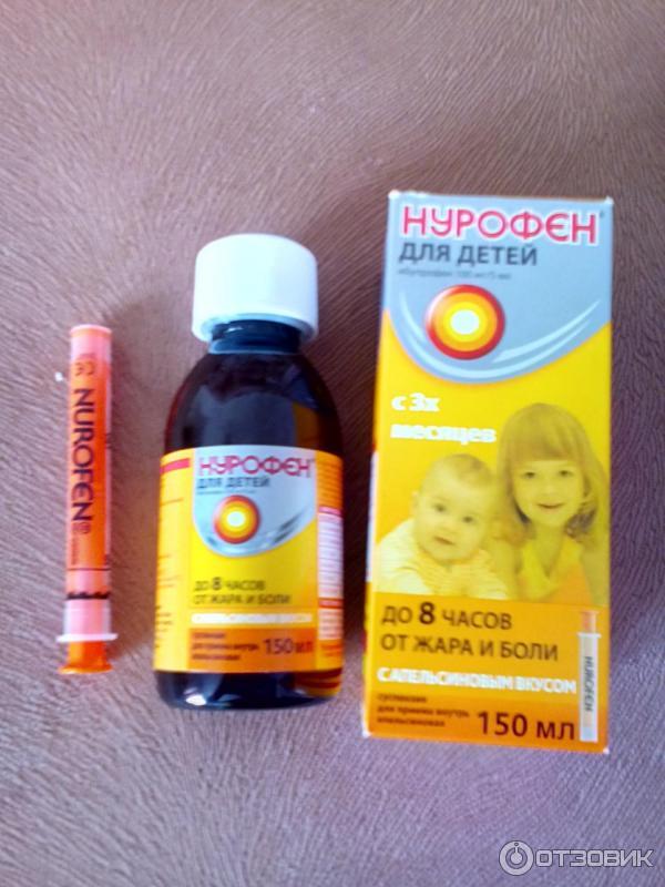 Жаропонижающие средства для детей: при высокой температуре, до 3 месяцев, от 1, 2, 3, 6 лет