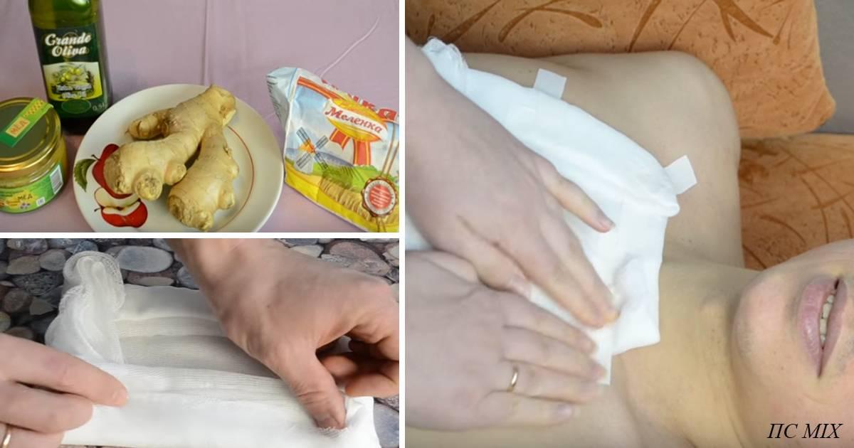 Капустный лист с медом от кашля: компресс для ребенка
