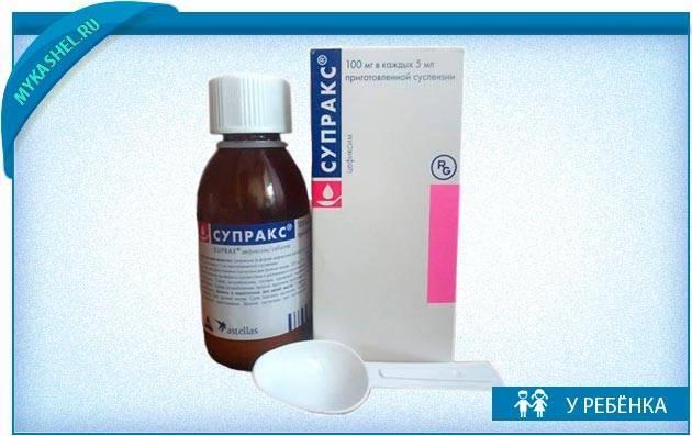 Антибиотики для детей при кашле и насморке: какой лучше дать, какие выбрать