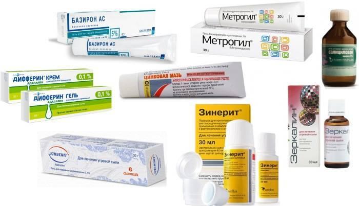 13 кремов от акне: причины появления, действие препаратов, эффективные средства
