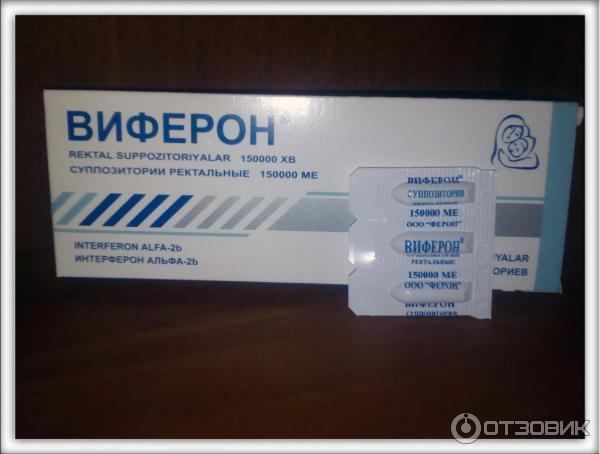 Противовирусные препараты для детей 6 лет: список детских эффективных средств против вирусов