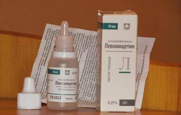 Глазные капли левомицетин для детей и новорожденных