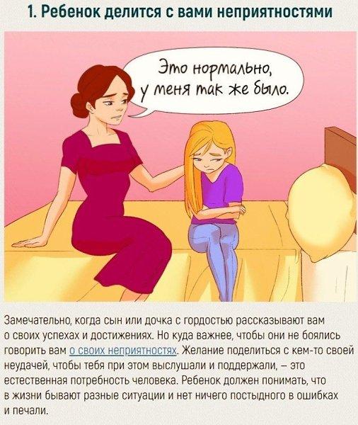 Готовы ли вы стать родителями?