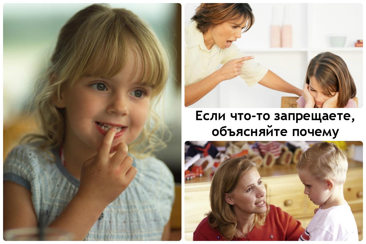 Детская дружба. что делать, когда не нравятся друзья ребенка?