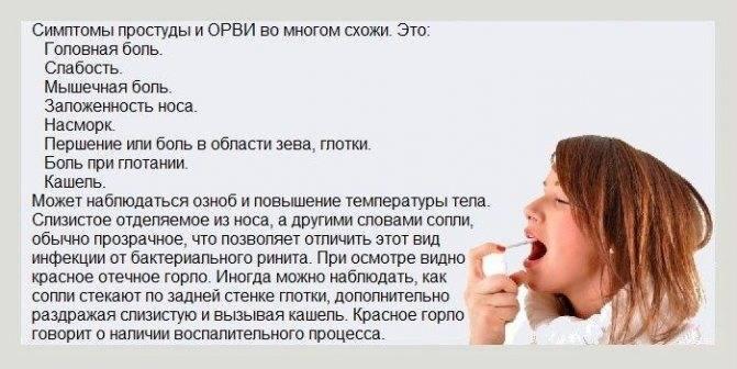 Кашель во сне у ребенка при насморке