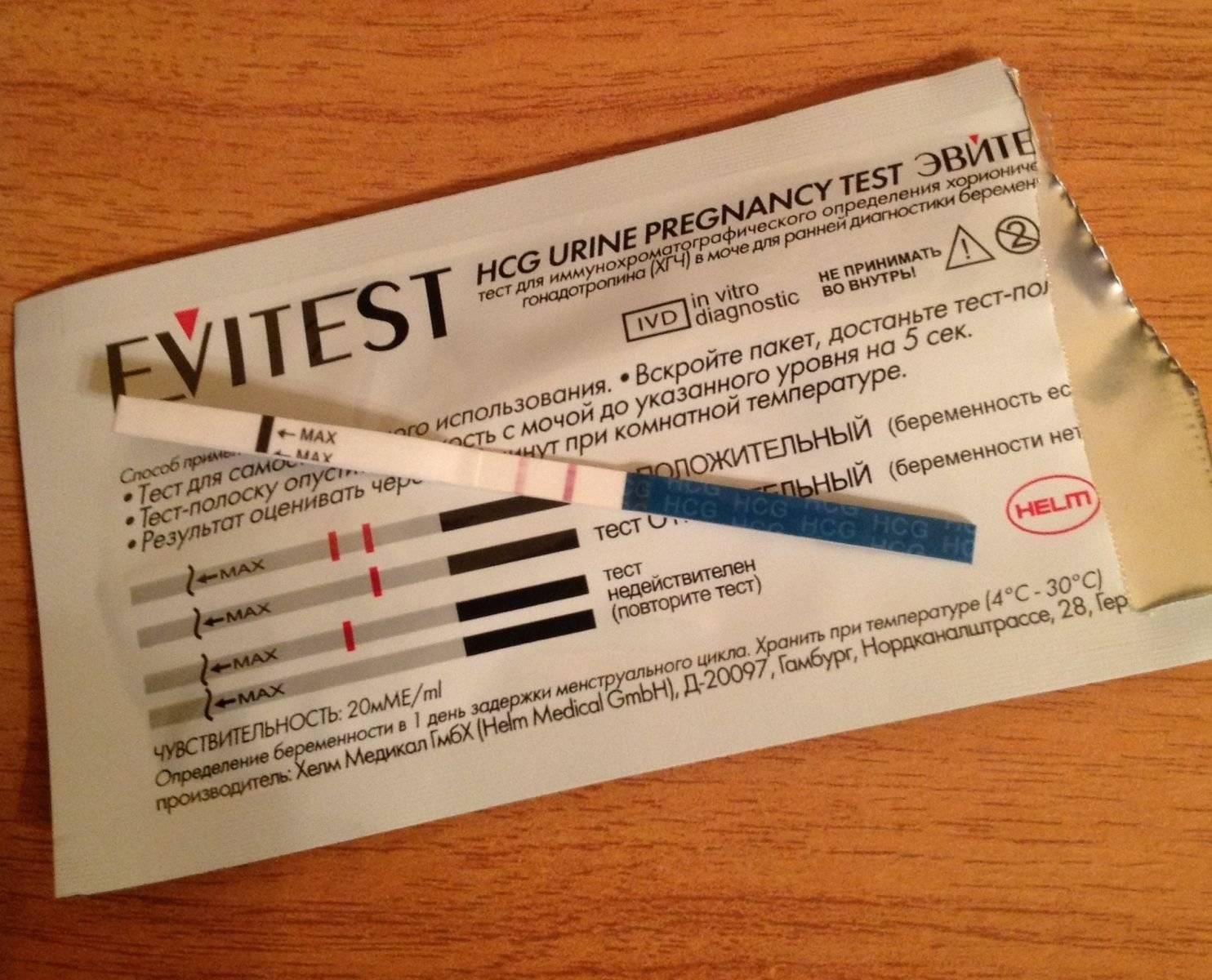 Когда можно делать тест на беременность и в какие дни тест покажет точный результат