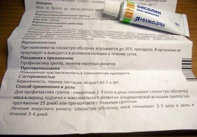 Таблетки от аллергии при беременности: названия разрешенных лекарственных препаратов