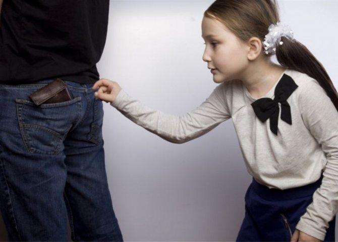 Что делать если ребенок ворует деньги: советы психолога