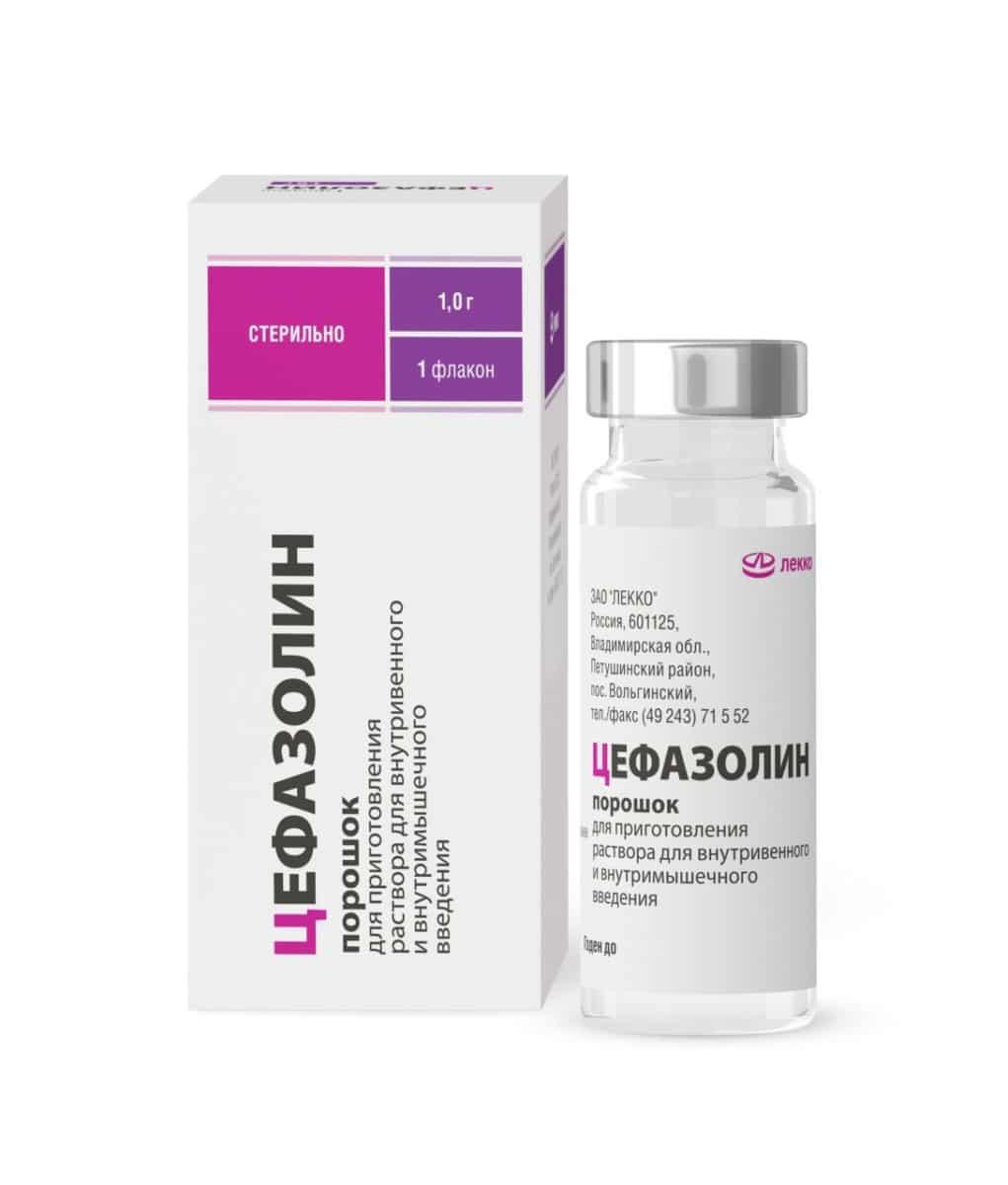 Цефазолин детям: как разводить, дозировка уколов