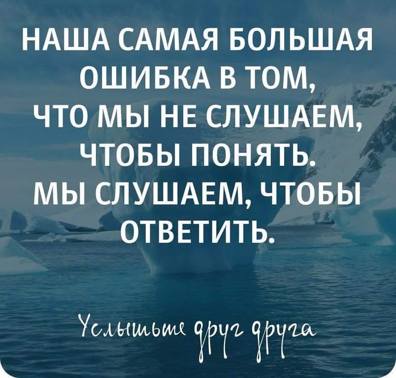 Пятнадцать раз повторяю, а он не слышит! почему это происходит у детей с нормальным слухом   православие и мир