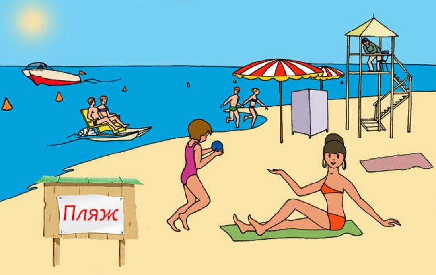 Как защитить ребенка на пляже от возможной опасности