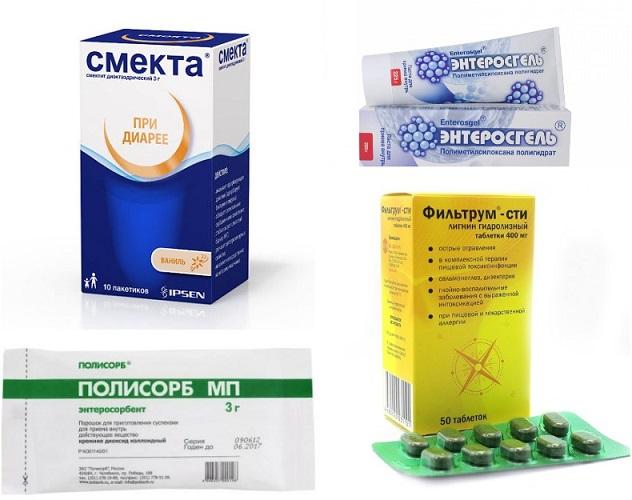 Лекарство от поноса для детей от 1 года